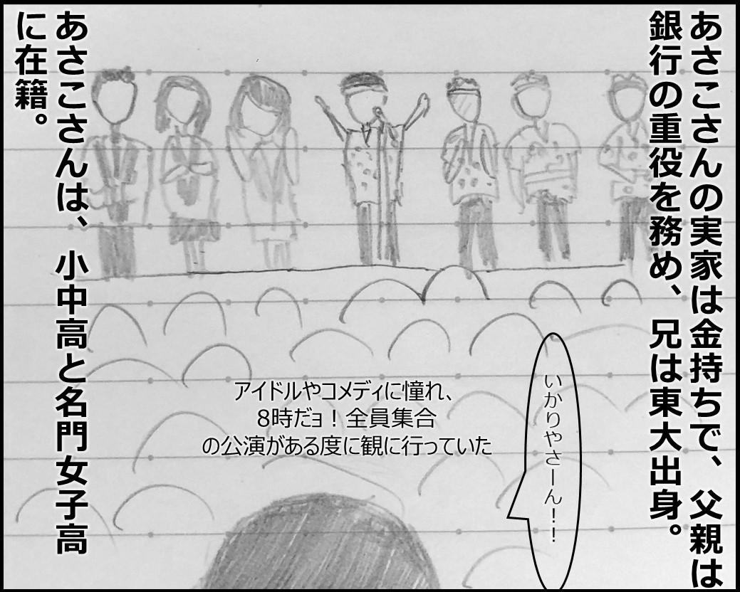 f:id:Megumi_Shida:20190715172023j:plain