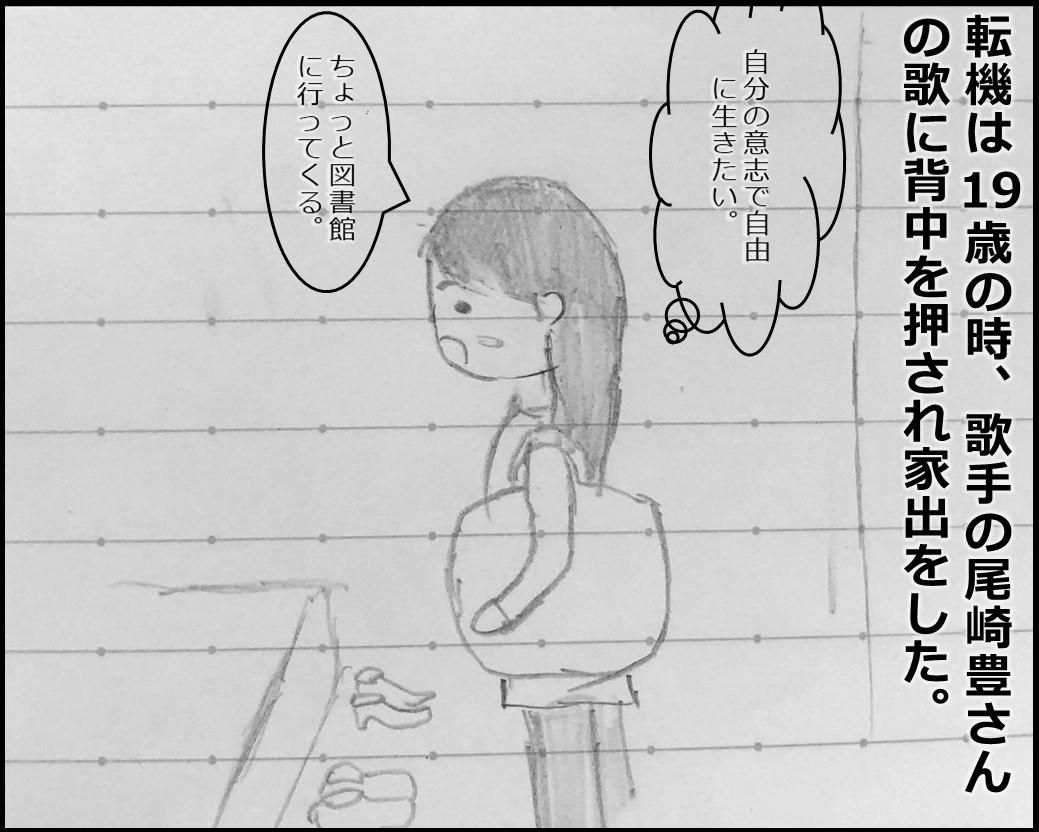 f:id:Megumi_Shida:20190715172029j:plain