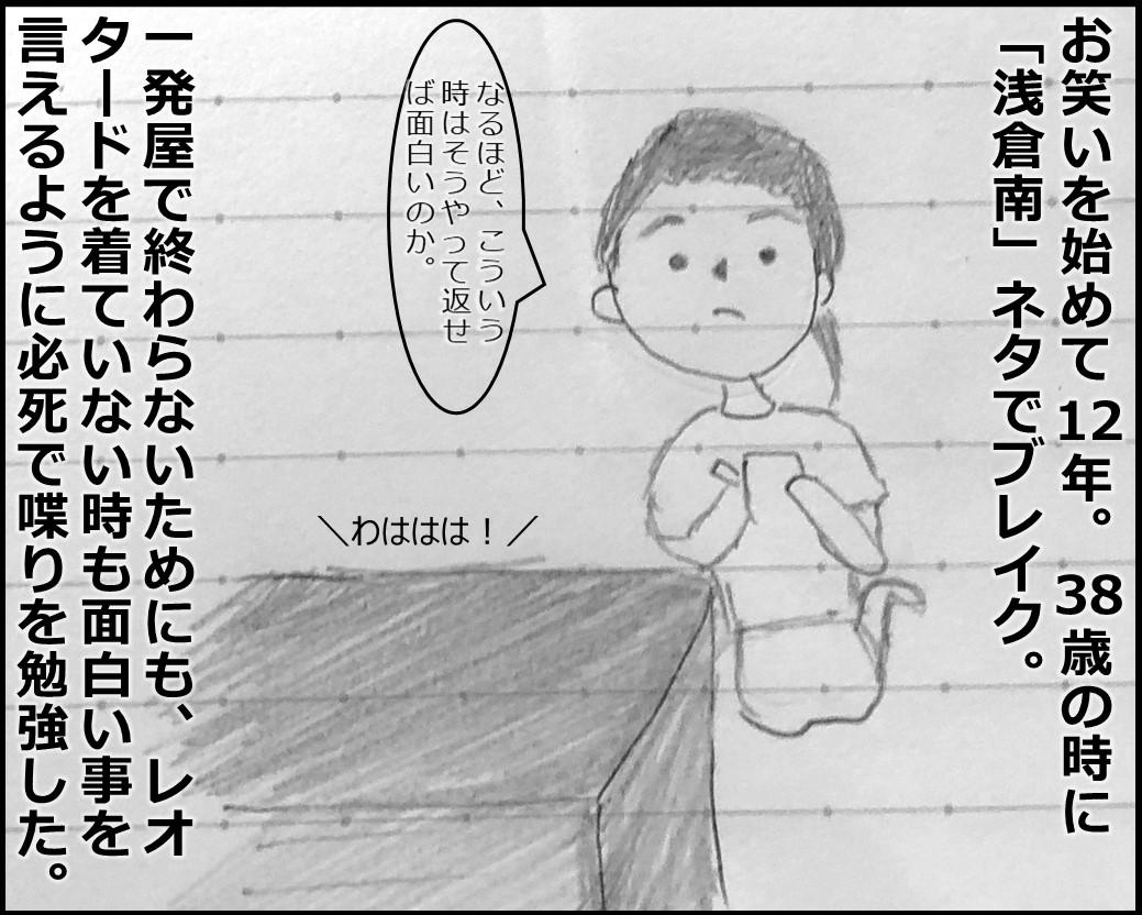 f:id:Megumi_Shida:20190715172053j:plain