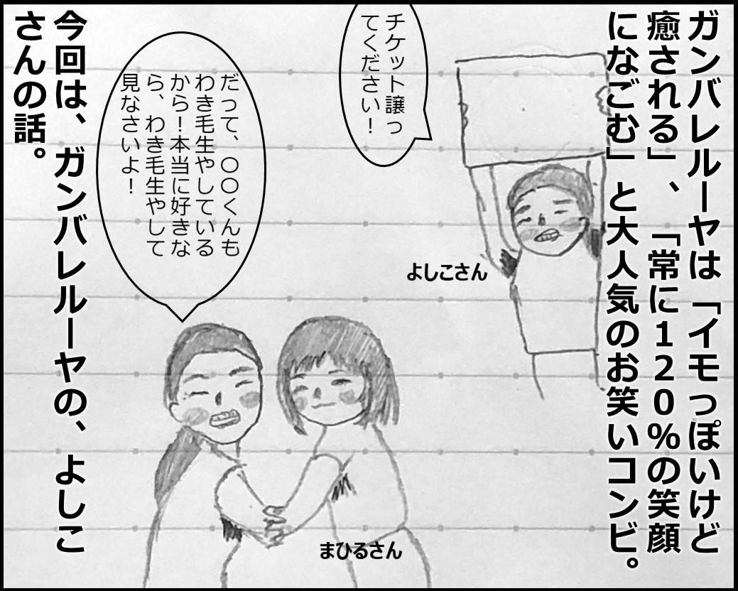 f:id:Megumi_Shida:20190717211806j:plain