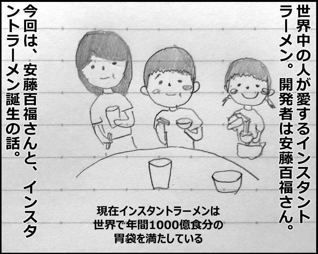 f:id:Megumi_Shida:20190725002846j:plain