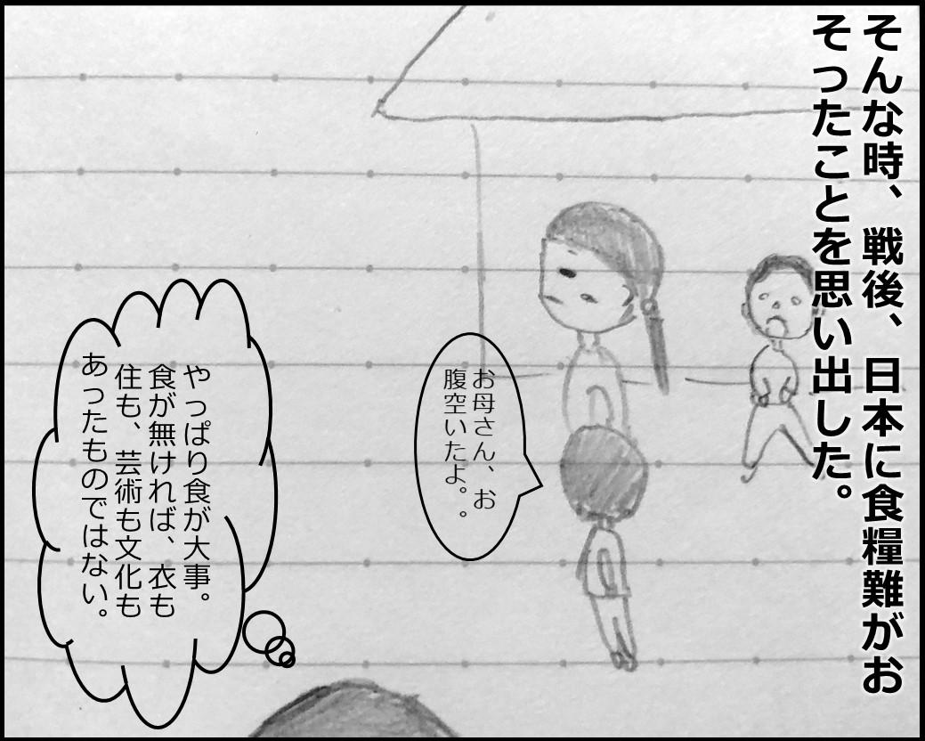 f:id:Megumi_Shida:20190725002904j:plain