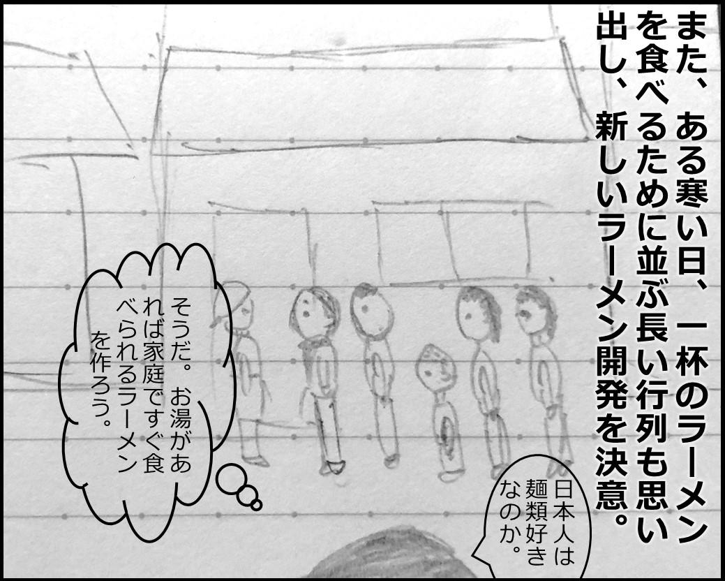 f:id:Megumi_Shida:20190725002911j:plain