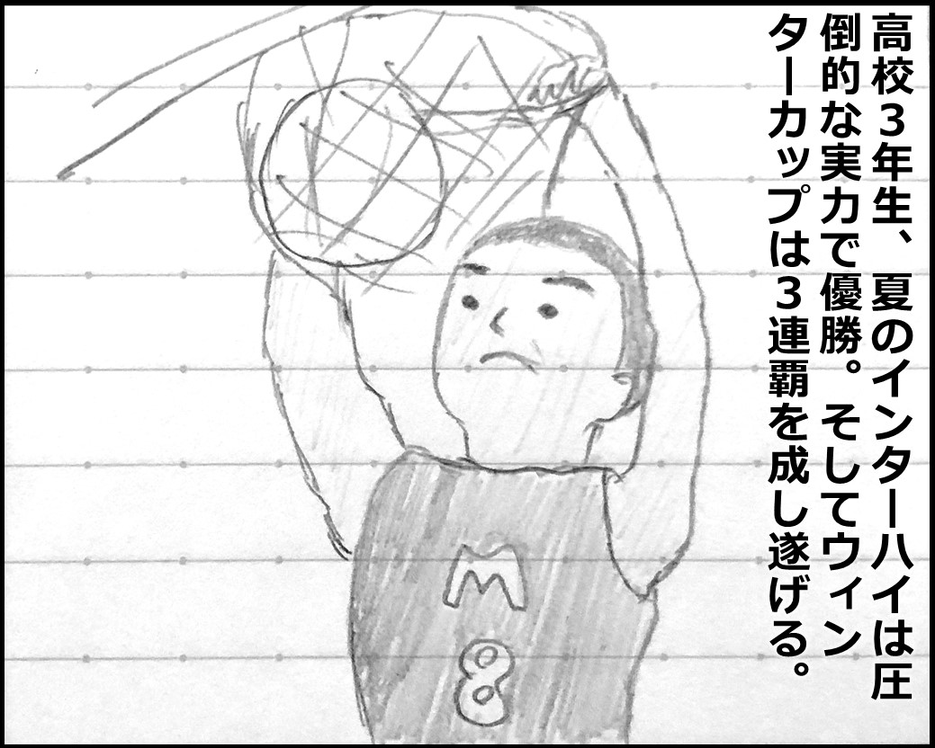 f:id:Megumi_Shida:20190725215650j:plain