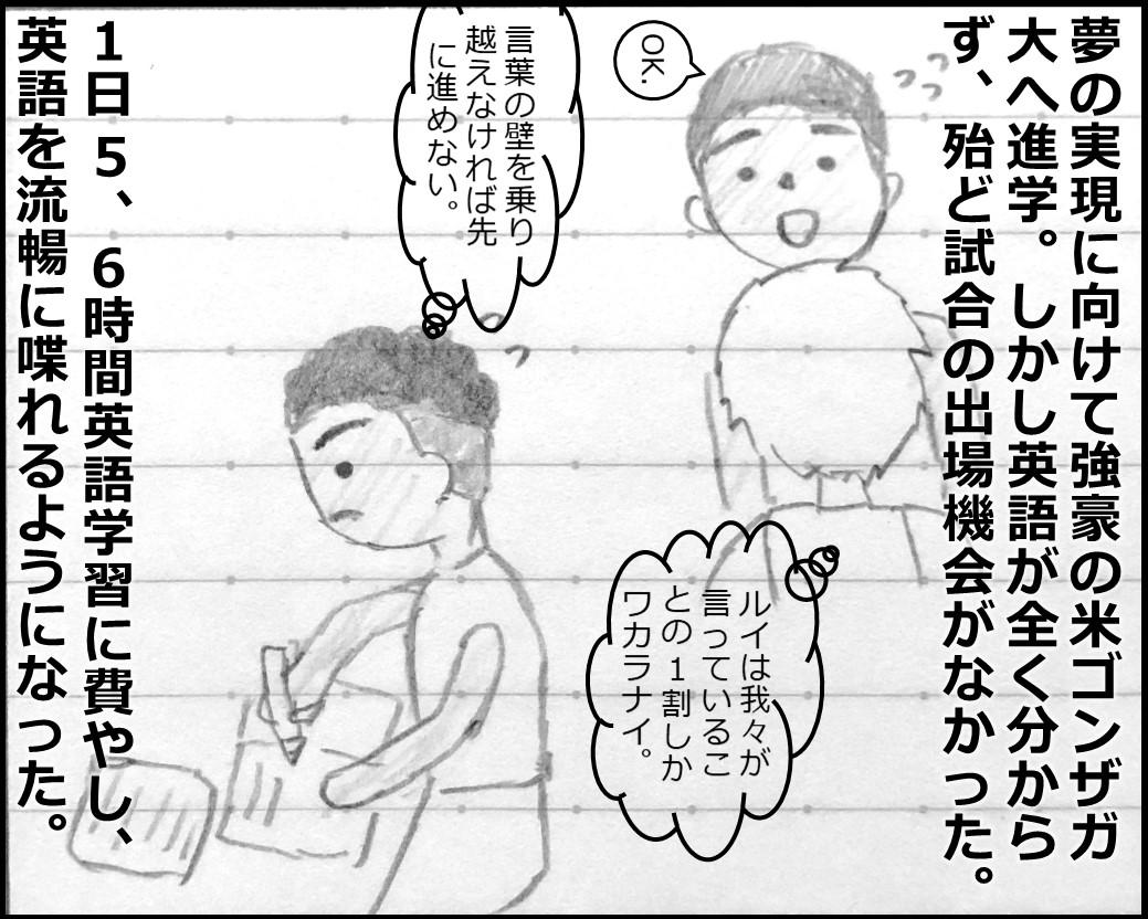 f:id:Megumi_Shida:20190725215656j:plain