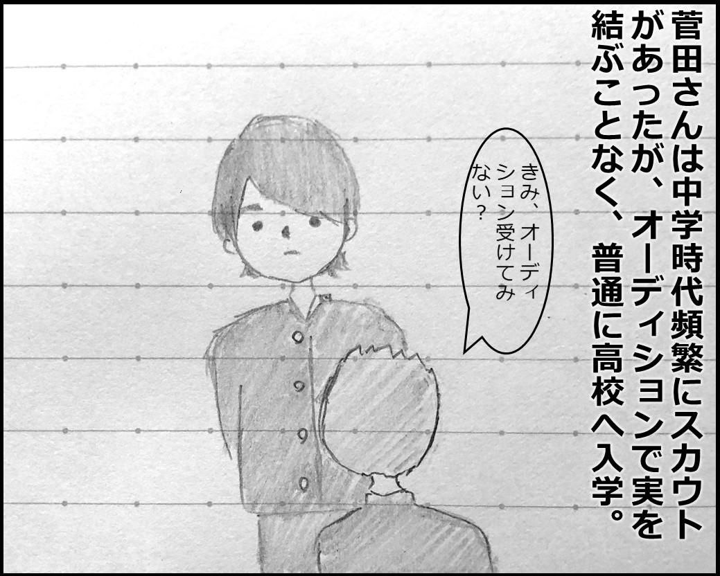 f:id:Megumi_Shida:20190726084259j:plain