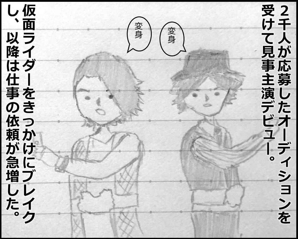 f:id:Megumi_Shida:20190726084320j:plain