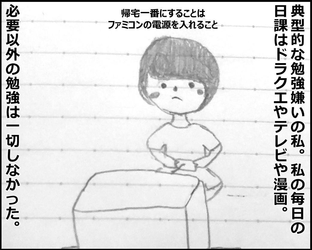 f:id:Megumi_Shida:20190727122104j:plain