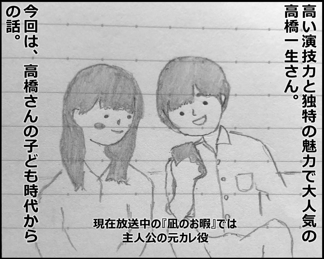 f:id:Megumi_Shida:20190809170353j:plain