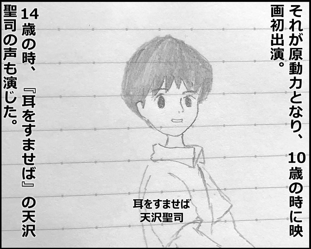 f:id:Megumi_Shida:20190809170409j:plain
