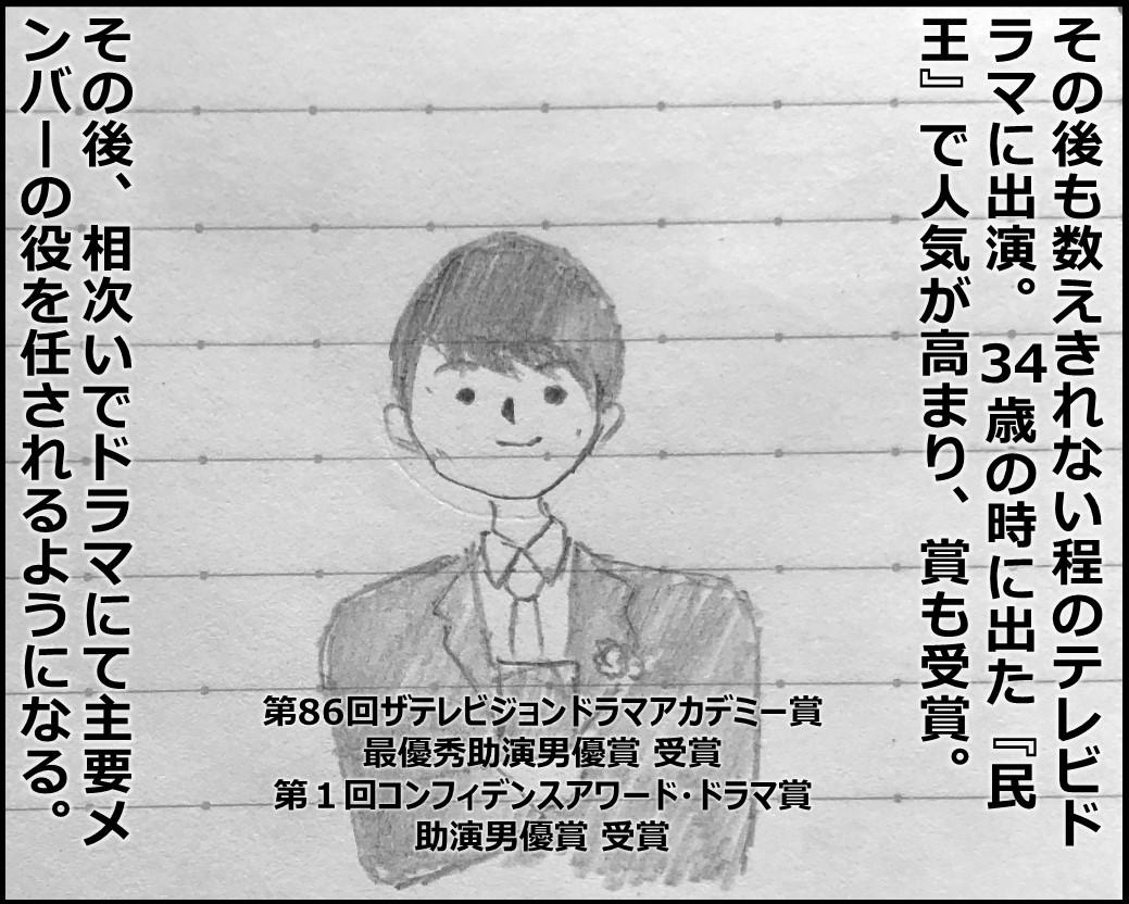 f:id:Megumi_Shida:20190809170431j:plain
