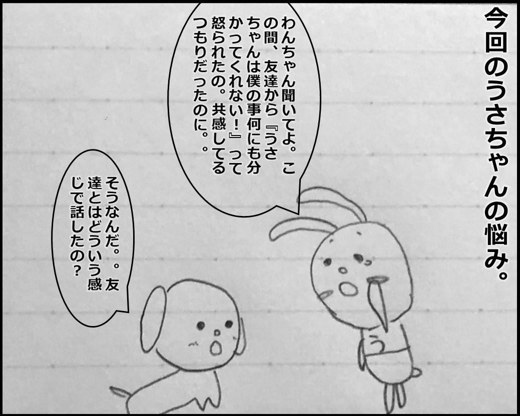 f:id:Megumi_Shida:20190816133304j:plain