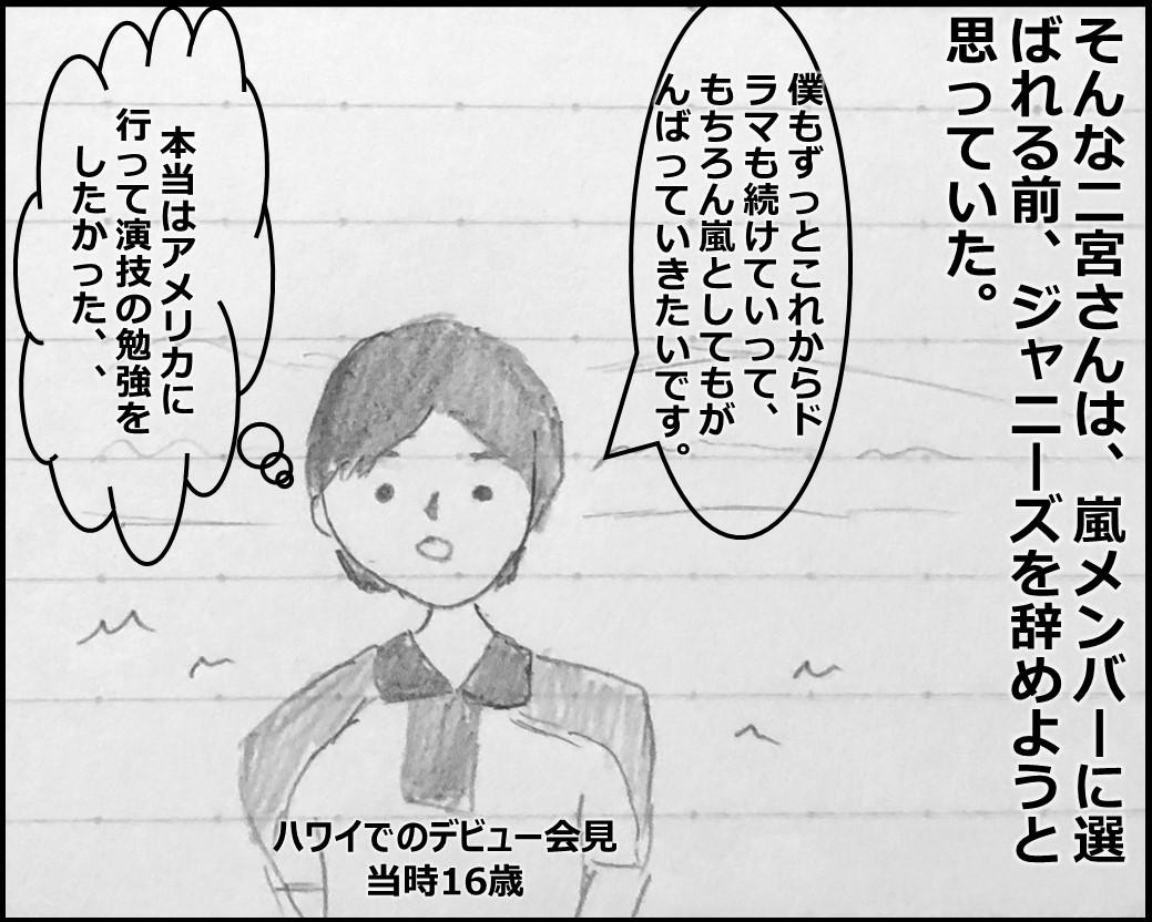 f:id:Megumi_Shida:20190821201122j:plain