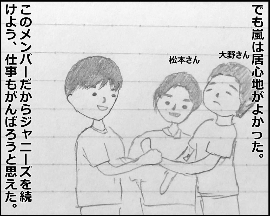f:id:Megumi_Shida:20190821201132j:plain