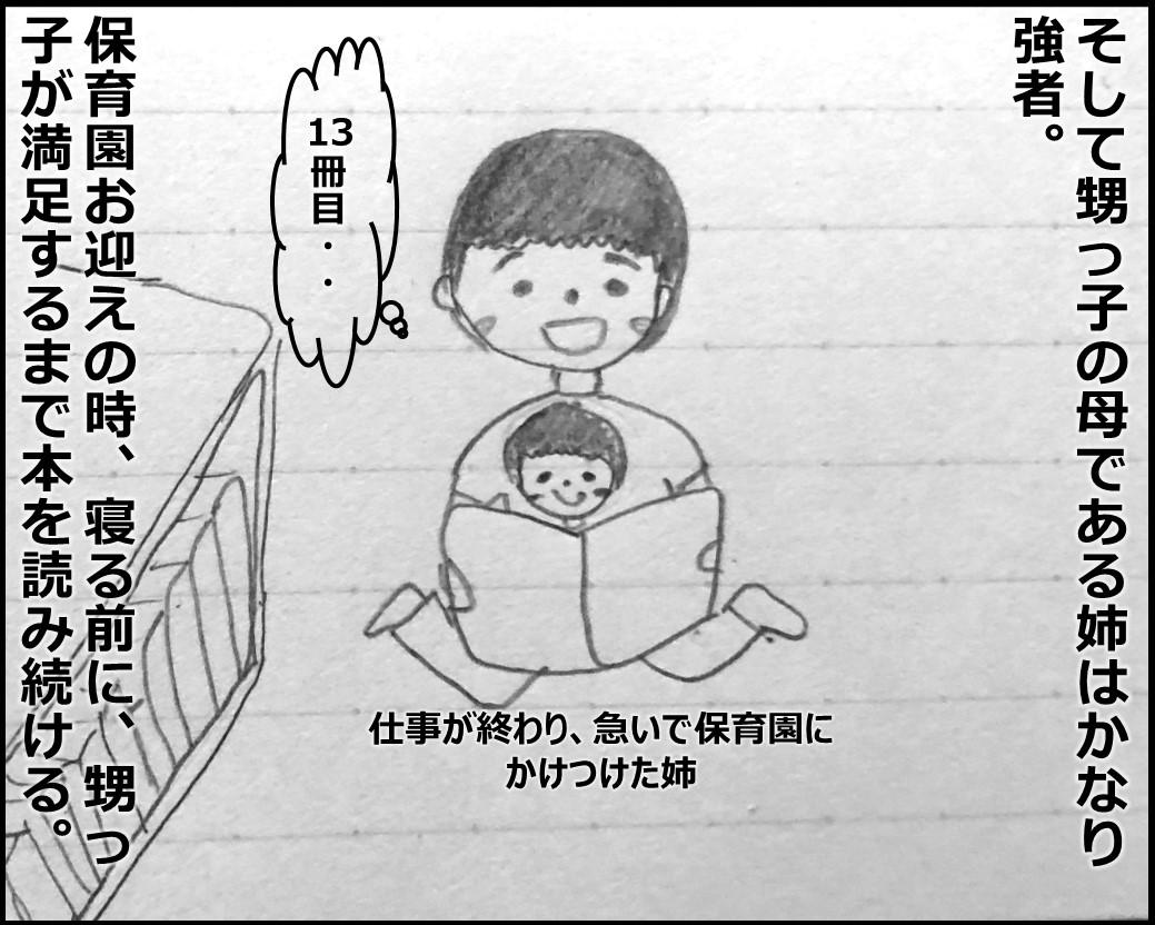 f:id:Megumi_Shida:20190822120610j:plain
