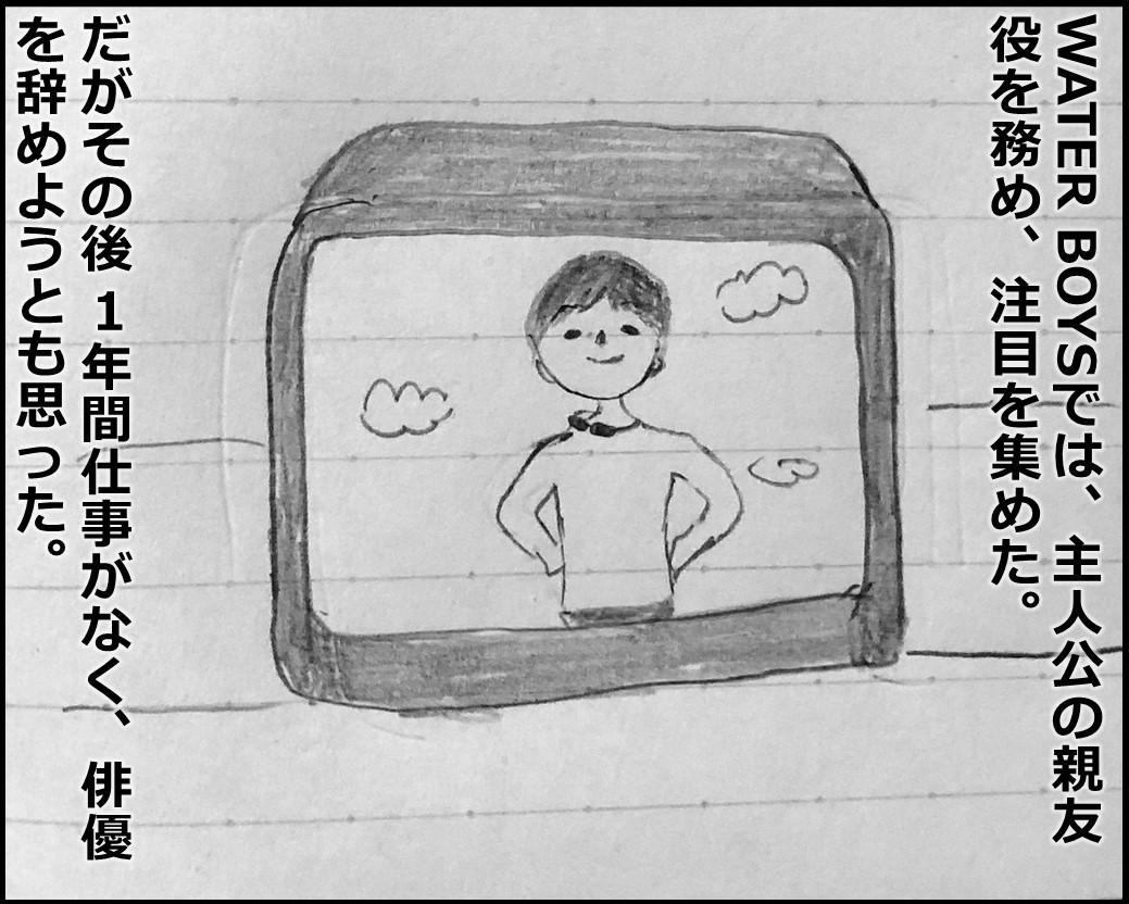 f:id:Megumi_Shida:20190825210728j:plain