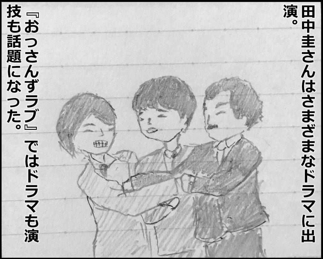 f:id:Megumi_Shida:20190825210825j:plain