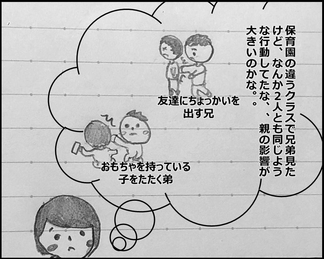 f:id:Megumi_Shida:20190826191713j:plain