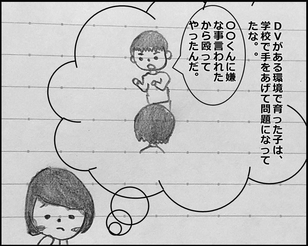 f:id:Megumi_Shida:20190826191731j:plain