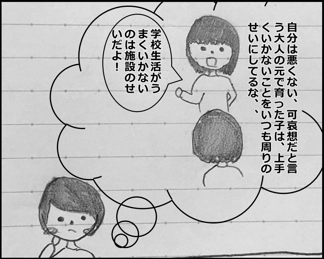 f:id:Megumi_Shida:20190826191746j:plain