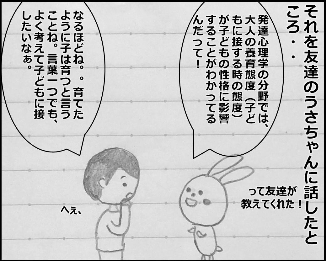f:id:Megumi_Shida:20190826192425j:plain