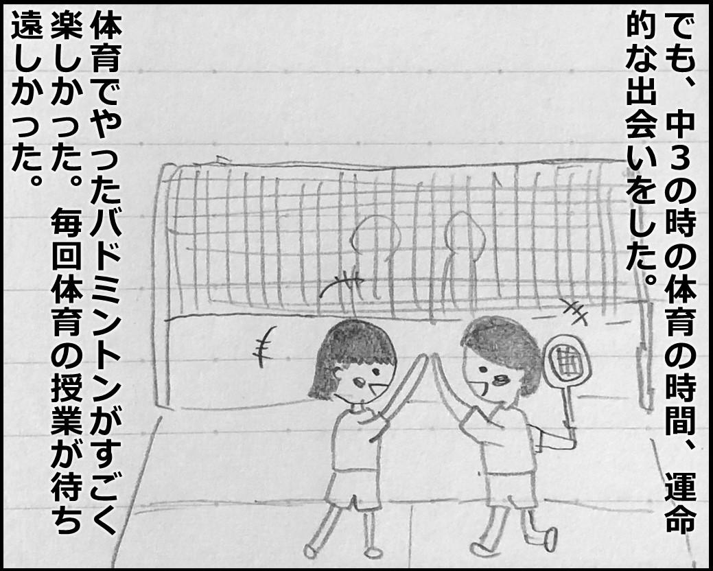 f:id:Megumi_Shida:20190827091044j:plain