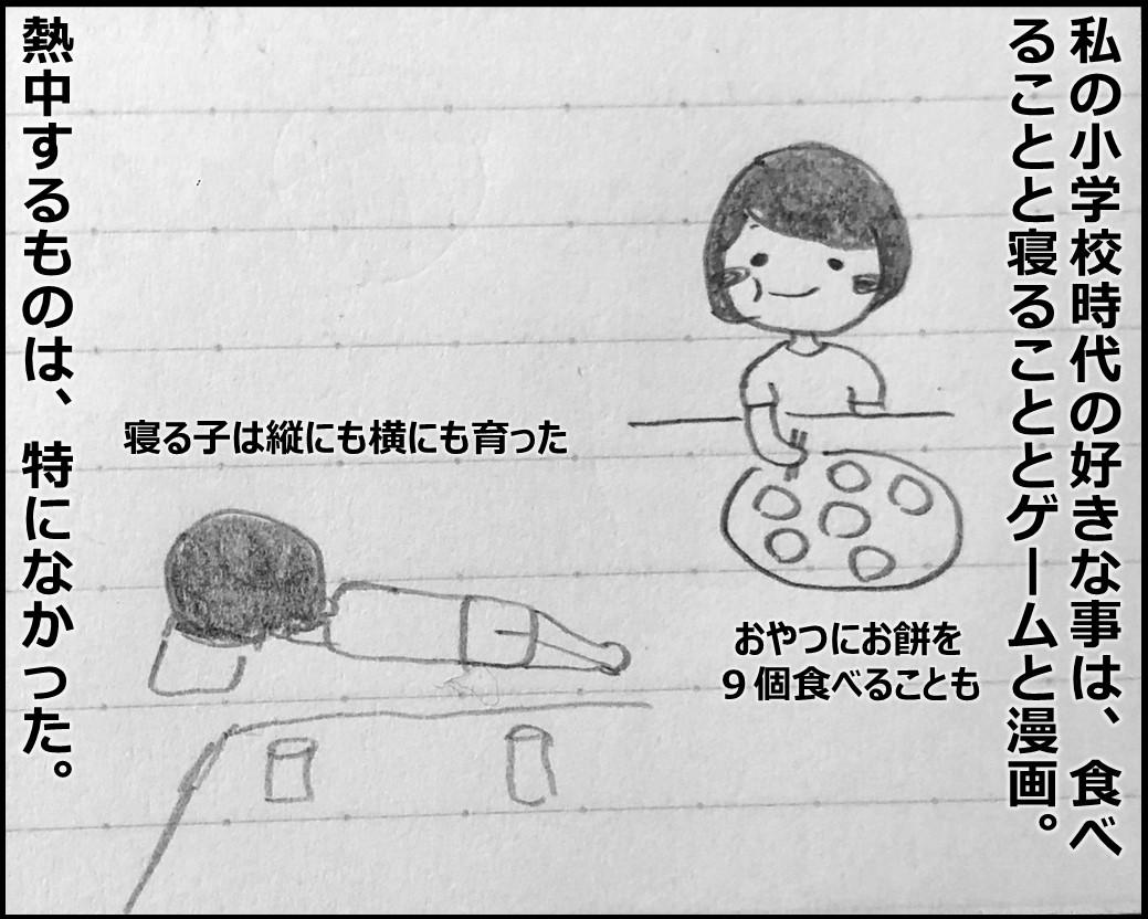 f:id:Megumi_Shida:20190827092030j:plain