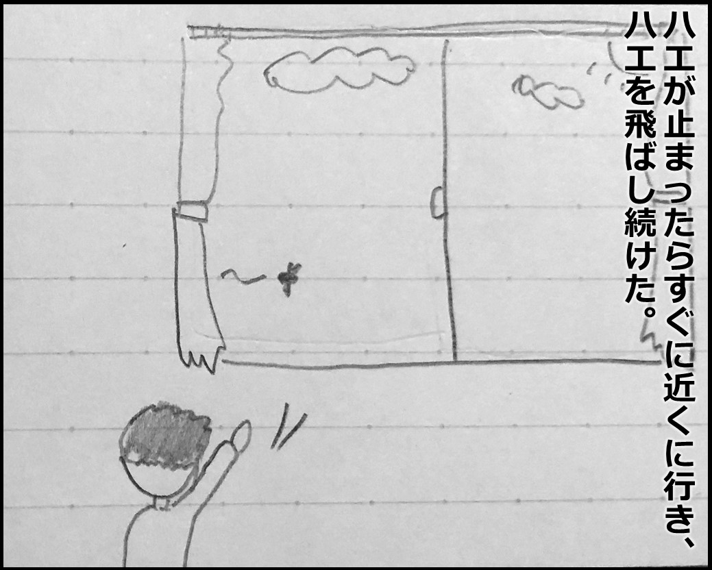 f:id:Megumi_Shida:20190901054025j:plain