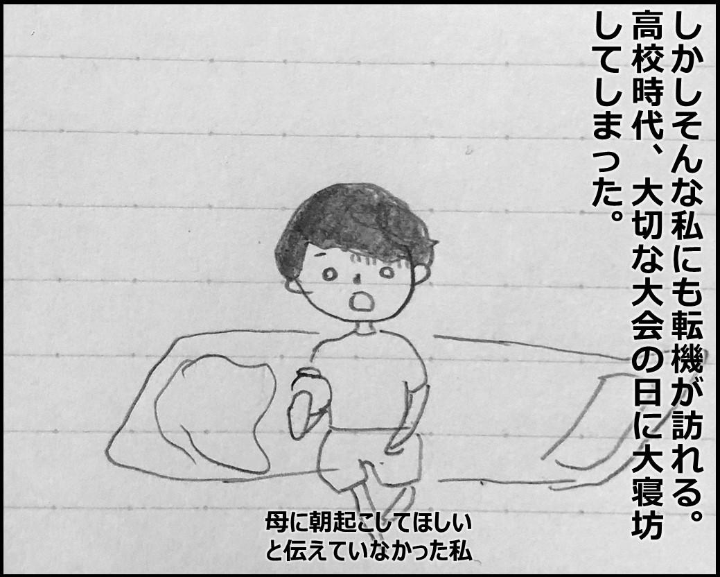 f:id:Megumi_Shida:20190902101336j:plain