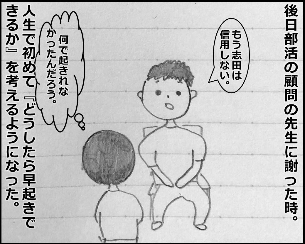 f:id:Megumi_Shida:20190902101341j:plain