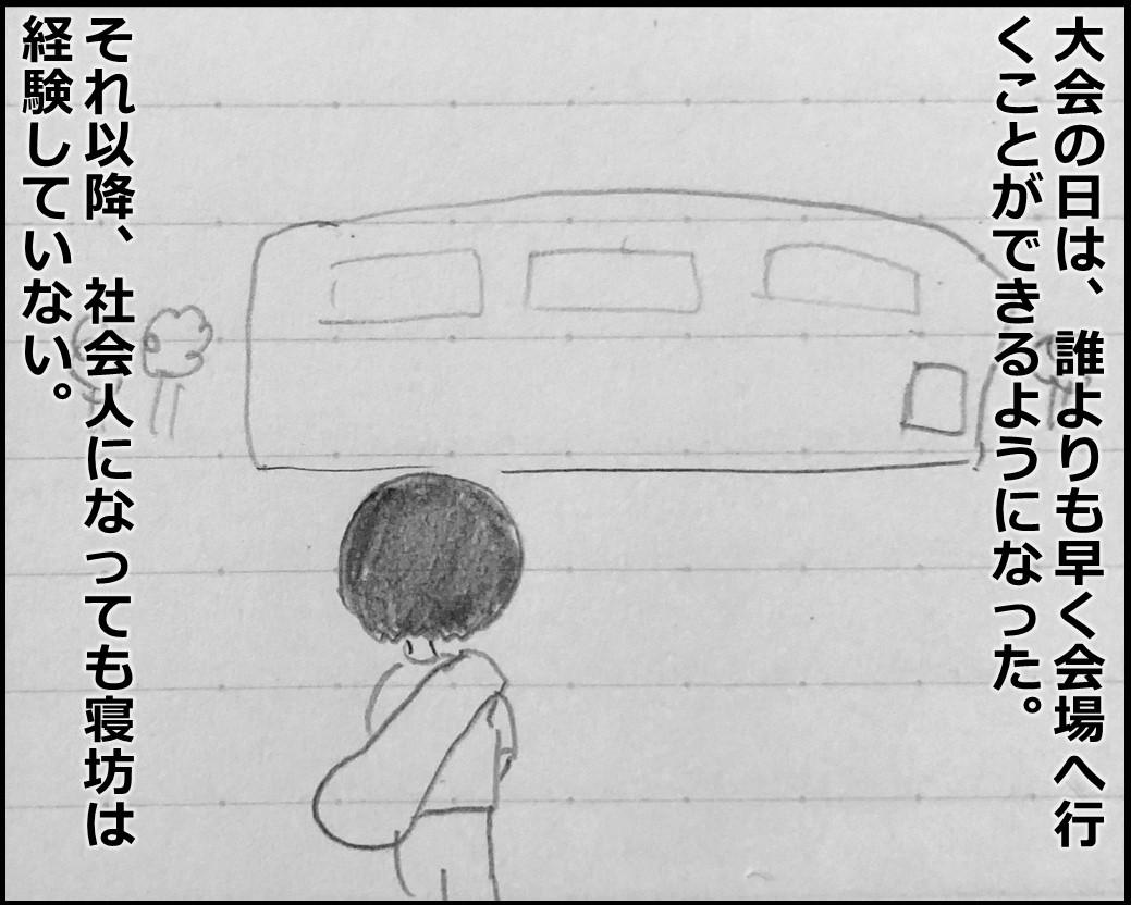 f:id:Megumi_Shida:20190902101352j:plain