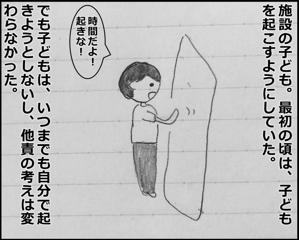 f:id:Megumi_Shida:20190902101358j:plain