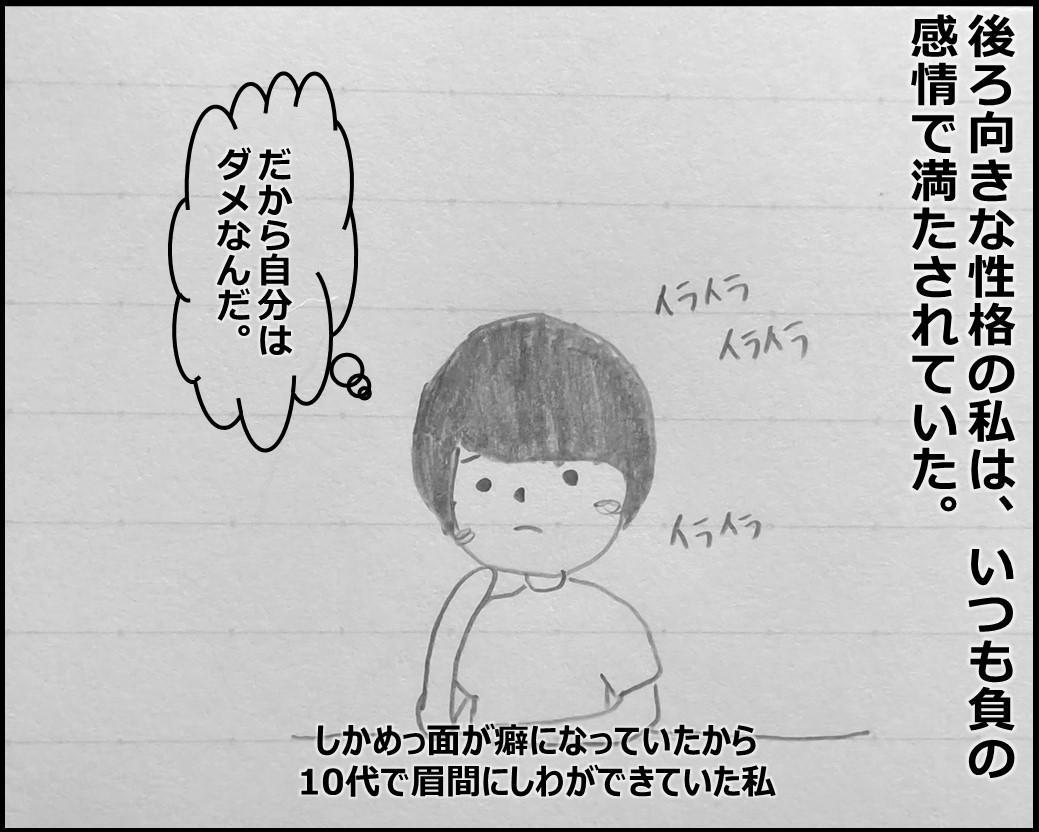f:id:Megumi_Shida:20190903090512j:plain