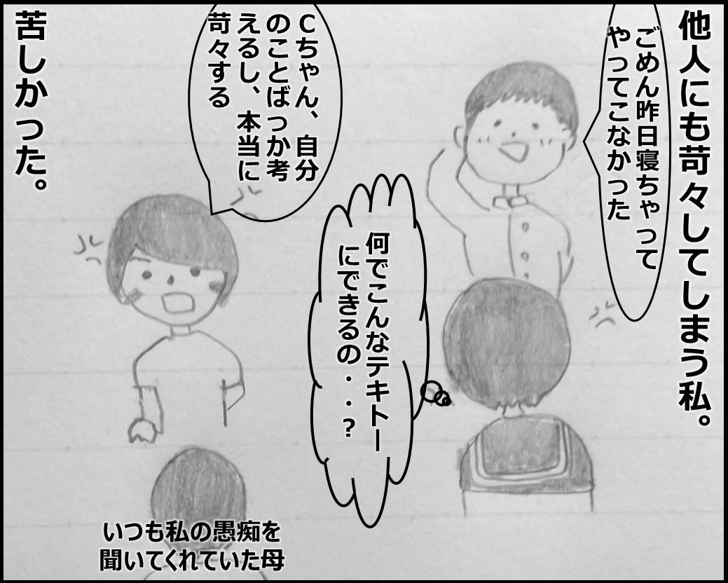 f:id:Megumi_Shida:20190903090516j:plain