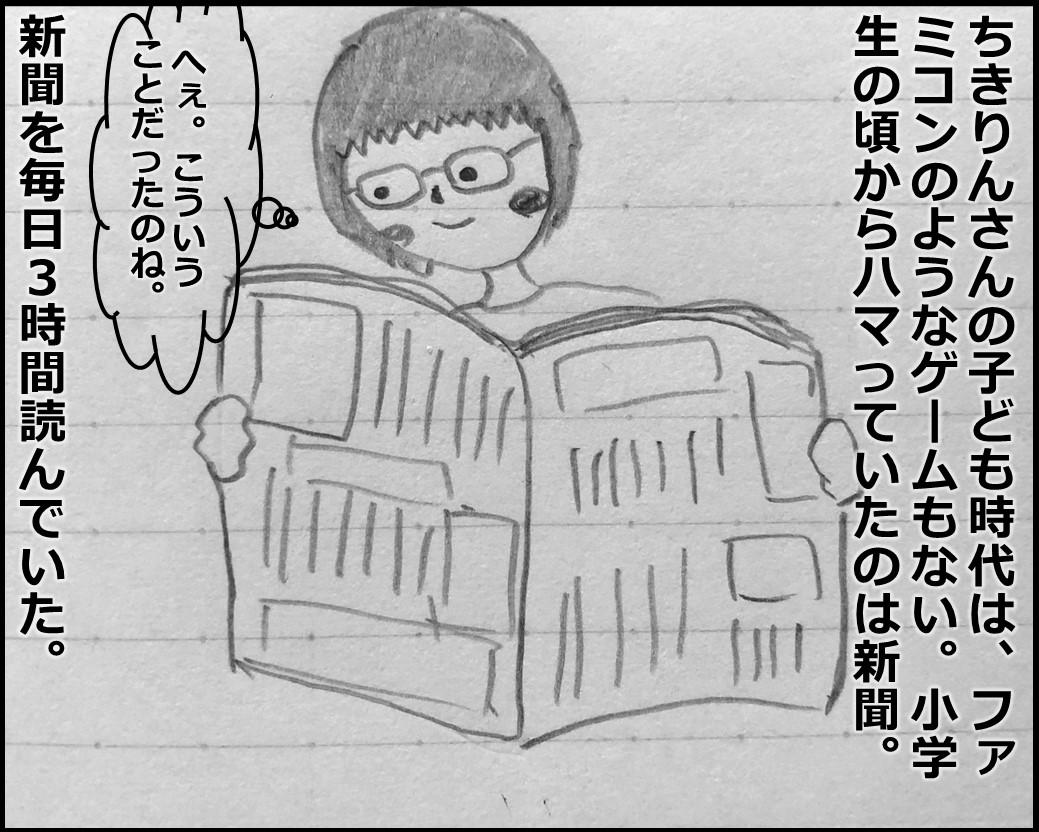 f:id:Megumi_Shida:20190905222826j:plain