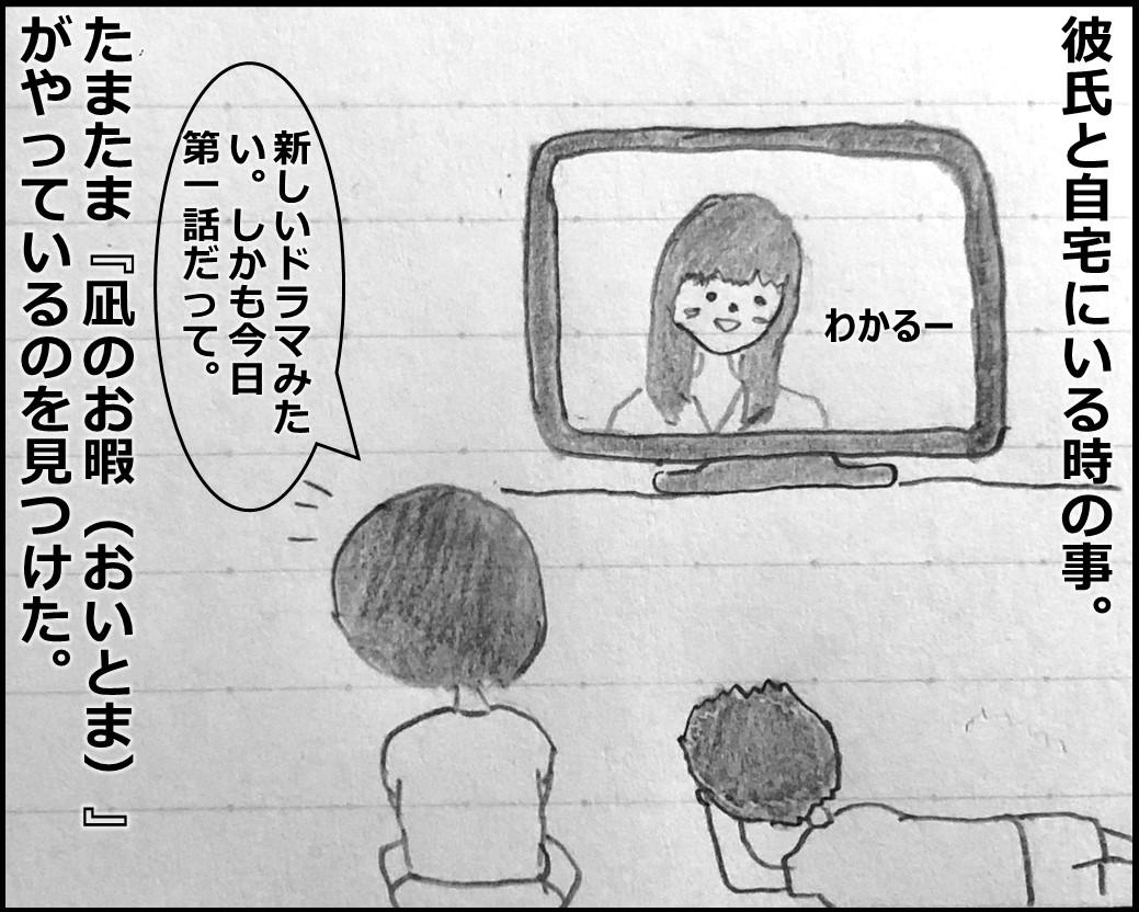 f:id:Megumi_Shida:20190906103524j:plain