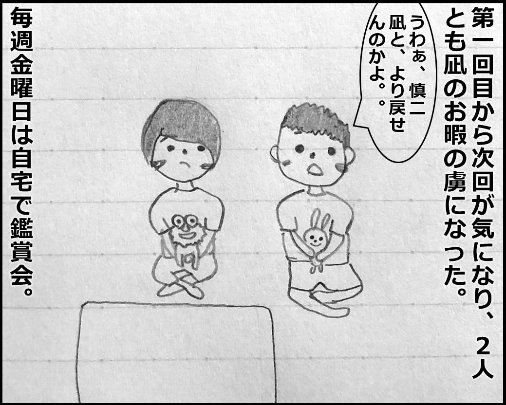 f:id:Megumi_Shida:20190906103528j:plain
