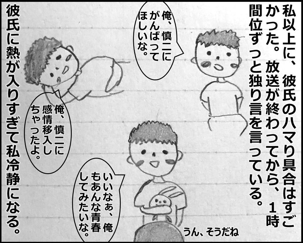 f:id:Megumi_Shida:20190906103535j:plain