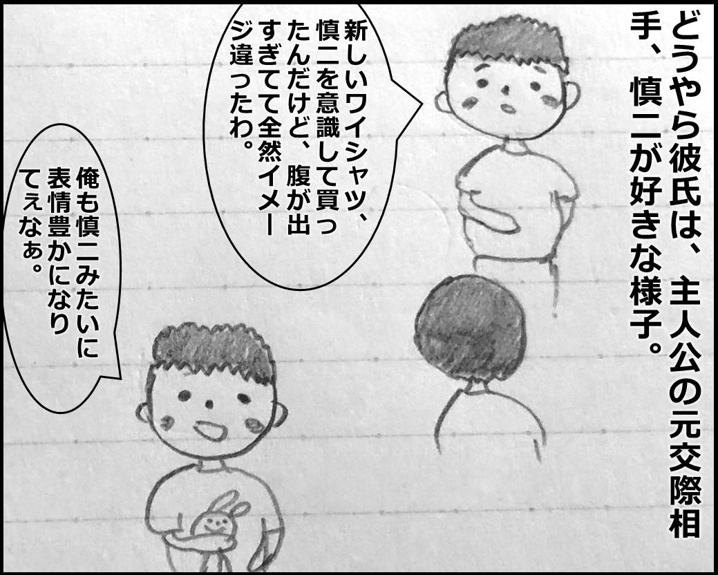 f:id:Megumi_Shida:20190906103546j:plain