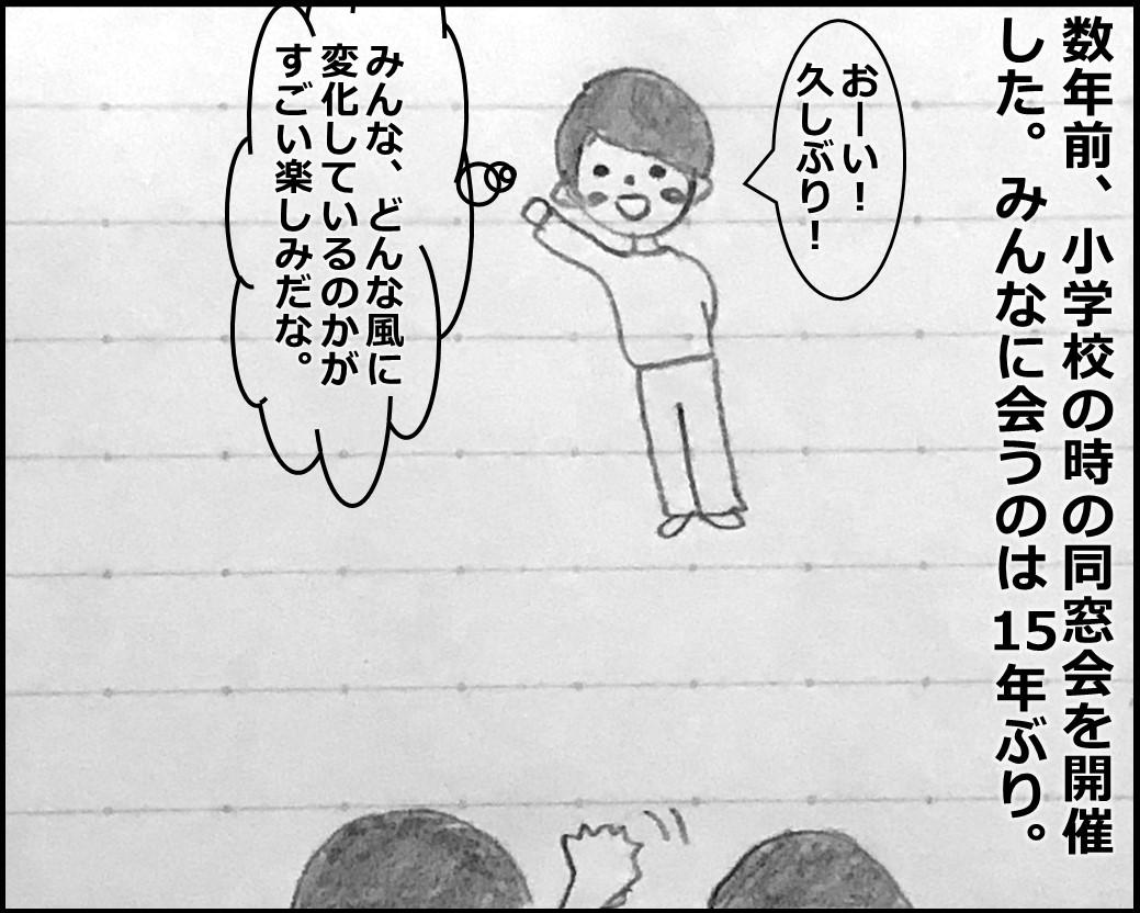 f:id:Megumi_Shida:20190909101714j:plain