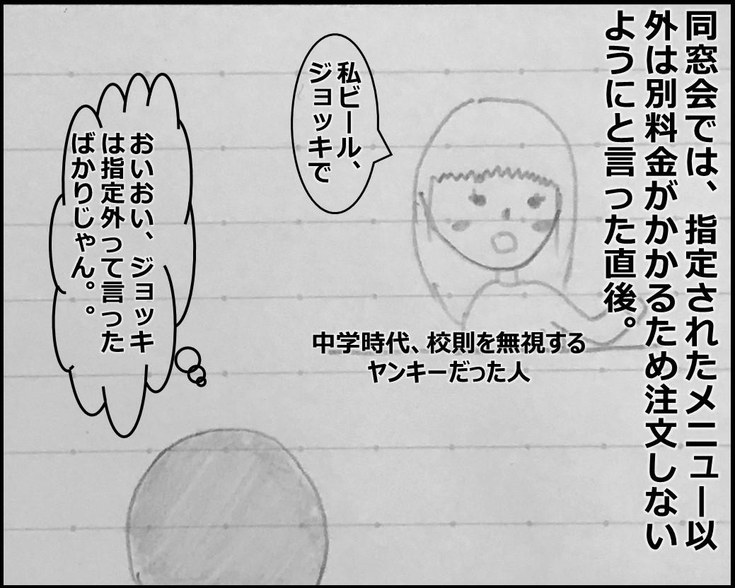 f:id:Megumi_Shida:20190909101747j:plain