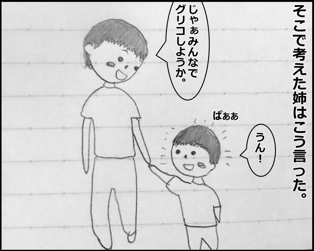 f:id:Megumi_Shida:20190910212350j:plain