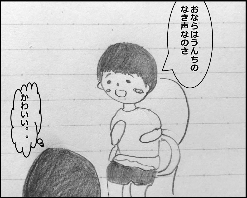 f:id:Megumi_Shida:20190911083510j:plain