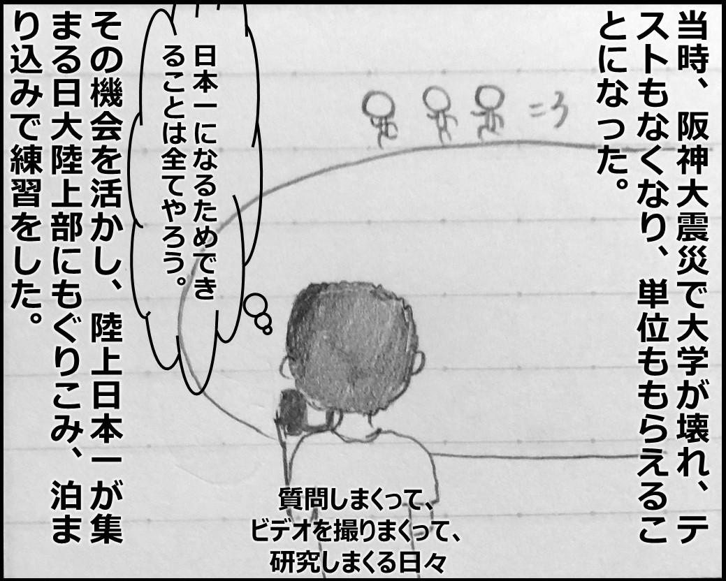 f:id:Megumi_Shida:20190913144008j:plain