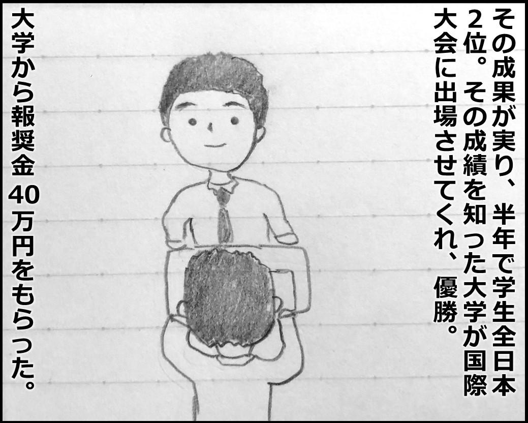 f:id:Megumi_Shida:20190913144058j:plain