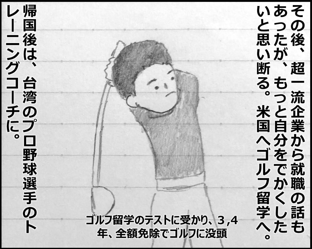 f:id:Megumi_Shida:20190913144113j:plain