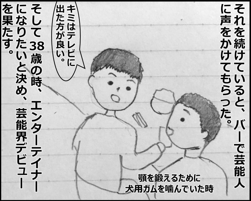 f:id:Megumi_Shida:20190913144132j:plain