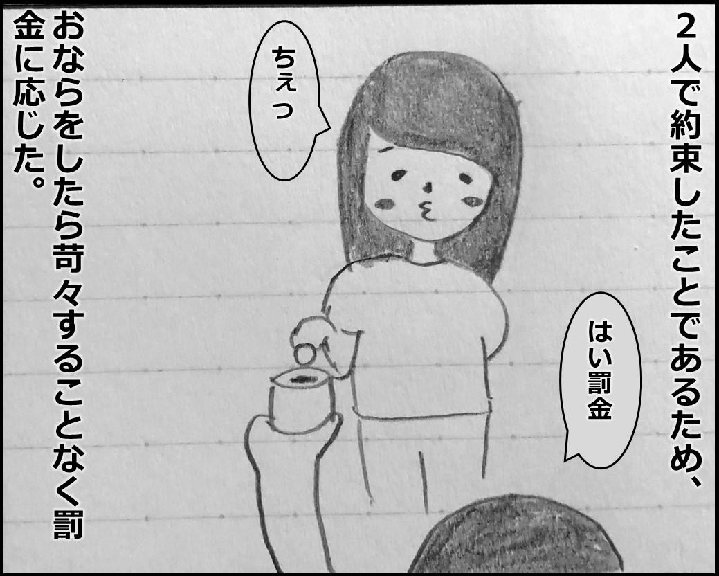 f:id:Megumi_Shida:20190913193656j:plain