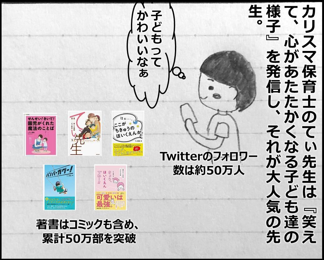 f:id:Megumi_Shida:20190917092253j:plain