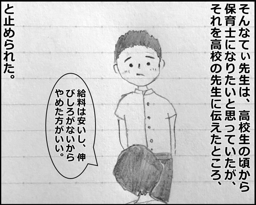f:id:Megumi_Shida:20190917092254j:plain